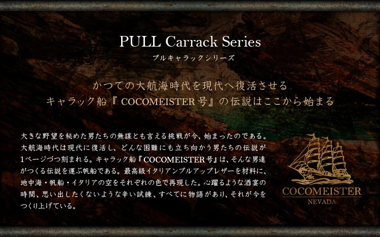 carrckseries1.jpg